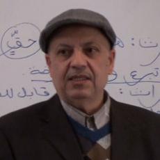 ذ. الركراكي عبدالرحمن Mr RAGRAGUI abderrahman